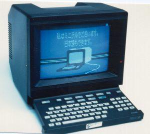 Stade auquel se sent l'auteur lorsqu'il pense au traitement numérique de ses sources / Minitel / Crédits: Wikimedia Commons